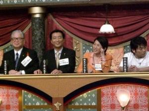 太田光の私が総理大臣…」収録 日亜の若者が来室